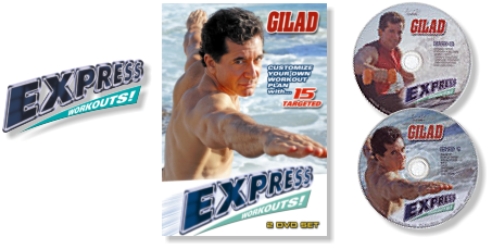 Gilad's express workouts