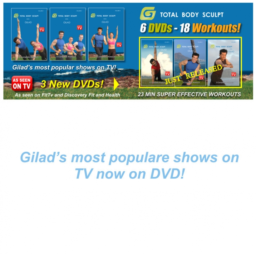 Total Body Sculpt Pack - As Seen on TV